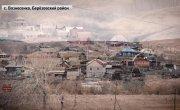 Программа «Территория N» на 8 канале - село Вознесенка