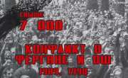 Цена распада СССР. Олег Двуреченский о 12 июня