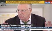 Жириновский на встрече с Путиным РАЗНЕС В ЩЕПКИ политику власти - Ну и где ваши успехи?