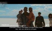 Атака голливудских клише! / Attack of the Hollywood Cliches! - Русский трейлер субтитры