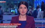 Лидер «Новороссии» Губарев госпитализирован в тяжелом состоянии. Украина