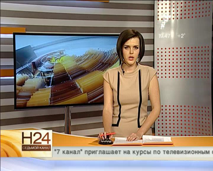 Канала отырар новости шымкент