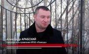 """Программа """"Главные новости"""" на 8 канале от 01.12.2020. Часть 2"""