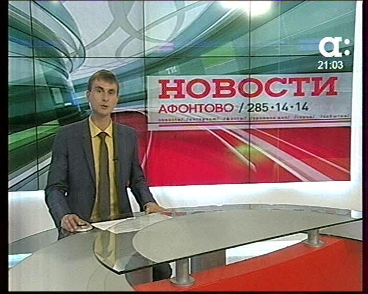 новости 24 онлайн 20 00 материалы для