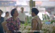 Босс на рынке - тайский социальный ролик , который заставляет нас оценивать проблему с двух сторон