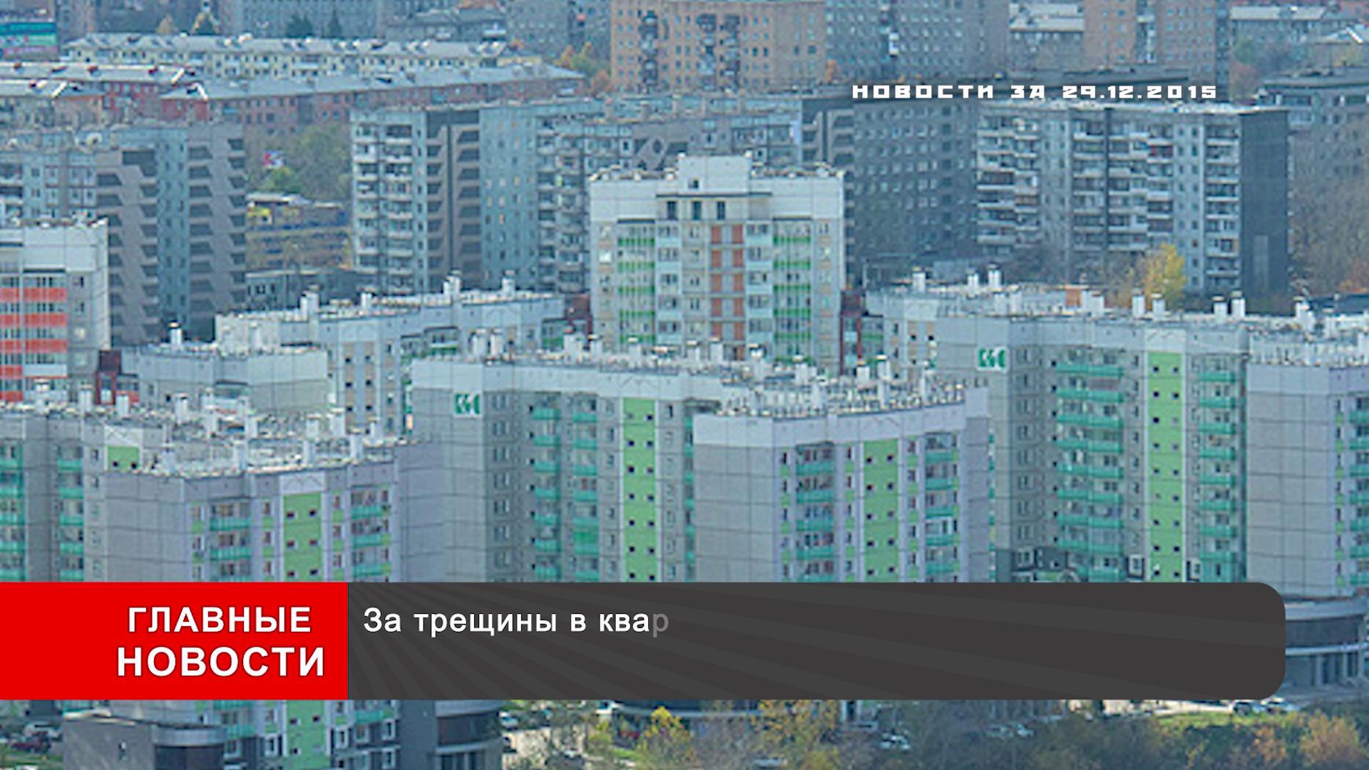 Новости в россии за неделю читать онлайн