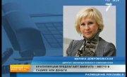 Красноярским родителям предложили платить по 6 000 рублей в месяц за то, что они откажутся от детского сада