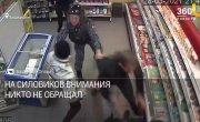 Колошматили мужчину на глазах у росгвардейцев - банда из Башкирии устроила бой в магазине.