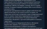 ОМОН штурмует монастырь Сергия Романова! РПЦ, Кирилл и деньги