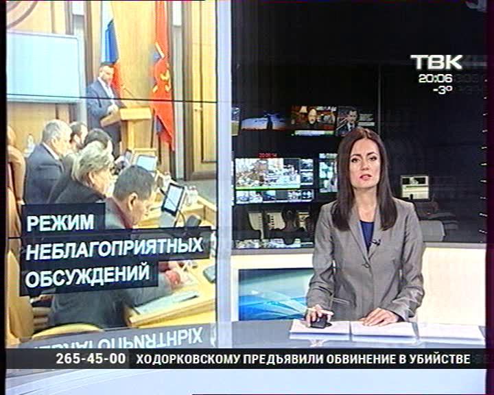 Новости владивостока дмитрий