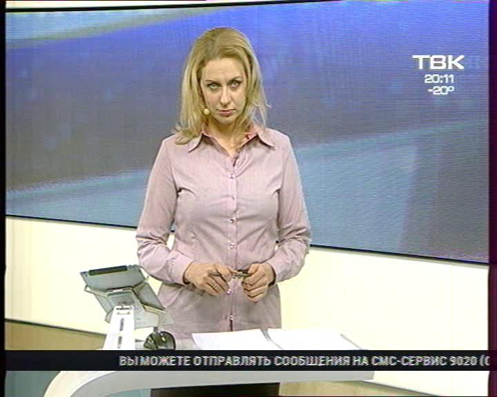 Последние новости украины сегодня сейчас видео