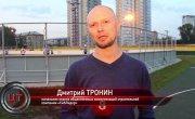 """Программа """"Центральная трибуна"""" на 8 канале выпуск № 21"""