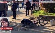 Расстрел в центре Смоленска- есть жертвы. Смоленск