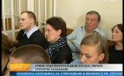 Дмитрий Коган признал вину. В ходе судебного заседания в деле открылись новые подробности