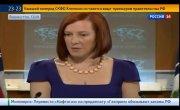 Официальный представитель Госдепа США Джен Псаки о референдуме в Донецкой и Луганской областях (США)