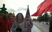 Иркутск 27.12.2020