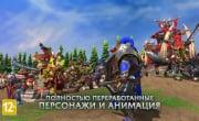 Warcraft III_ Reforged — игровой процесс (ruRU)