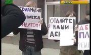 Банкротство Ашинского химического завода.