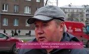 Эстонцы хотят «чипировать» евроукров (Руслан Осташко)