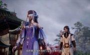 Владыка Духовного Меча / Spirit Sword - 4 сезон, 213 серия