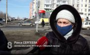 """Программа """"Главные новости"""" на 8 канале от 07.04.2021. Часть 2"""