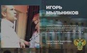 Илья Яшин   Пьяный прокурор сажает честных ментов