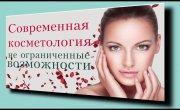 О платной медицине или 70 к 1 (Борис Юлин говорит)
