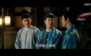 Придворная дама / Ode to Daughter of Great Tang (Li Ge Xing) - 1 сезон, 32 серия