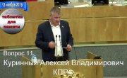 Pravda GlazaRezhet | Заводы России принадлежат иностранцам. Шокирующие факты и заявления из Госдумы