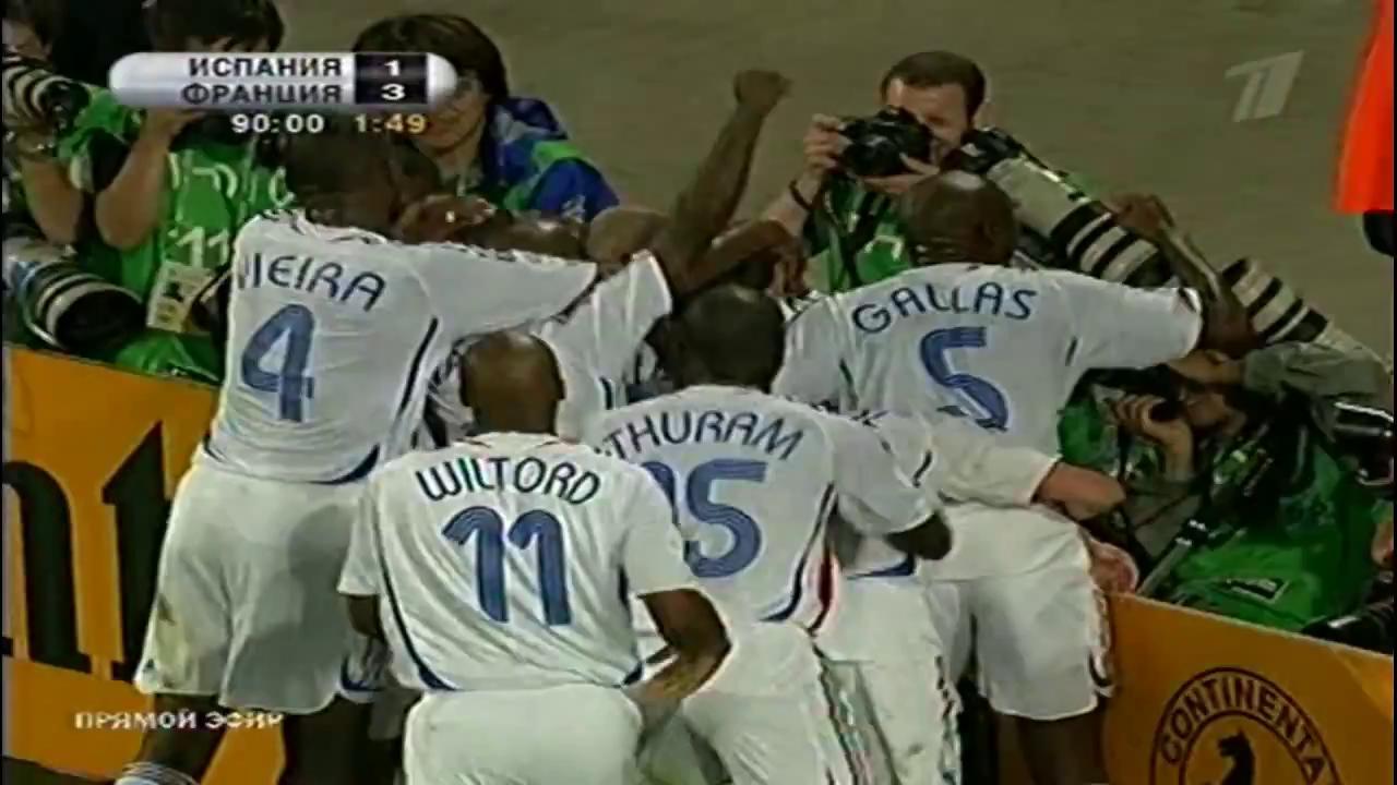 Смотреть футбол испания франция 2006 смотреть