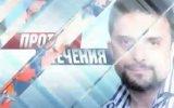О детях личных и общественных. Против течения. 04.08.2011.