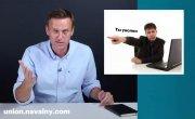 Навальный | Большой новый проект: начинаем войну за вашу зарплату