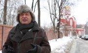 Борис Кагарлицкий: 10 лет интронизации Патриарха