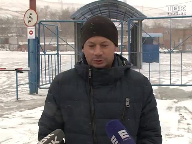 0c37918c6 Красноярские перевозчики отменят скидки по транспортной карте ...