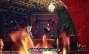 Портрет Цзянху: Перевоплощённый Ученик / Hua Jianghu Zhi Huan Shi Men Sheng - 1 сезон, 9 серия