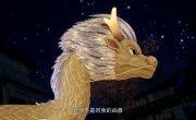 Страна Десяти Тысяч Чудес / Wan Jie Xian Zong - 4 сезон, 167 серия