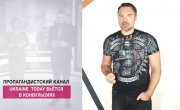 Пропагандистский канал Ukraine Today бьётся в конвульсиях (Руслан Осташко)