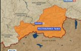 МЧС: в Туве зафиксировано землетрясение силой до 7 баллов. Подземные толчки ощущались в Красноярске.