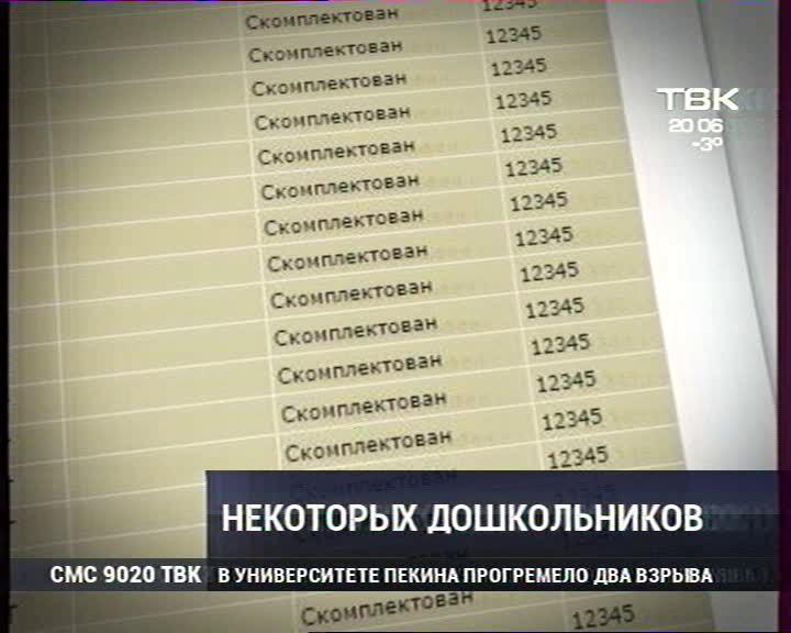 Рамблер новости главное сегодня украина