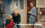 Физрук - 4 сезон, 7 серия
