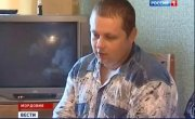 Вести 11-00 телеканал «Россия» (06.08.2014)