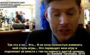 Дженсен Эклз о 10 сезоне 'Сверхъестественного' (рус. суб.)