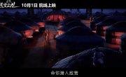 Мулан. Новая Легенда / Mulan: Heng kong chu shi / Kung Fu Mulan - Трейлер