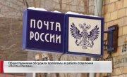 "Программа ""Главные новости"" на 8 канале за 29.11.2017"