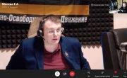Красная линия / Фёдоров в эфире! 20.00