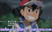 Покемон / Pokemon - 23 сезон, 68 серия