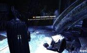 Batman: Archam Asylum - Растения Плюща - [Серия 14]
