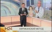 Геноцид славян украинским девочкам грозит стерилизация
