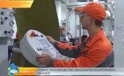 Новое производство высокотехнологичных тканей открылось в Ростовской области