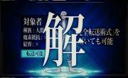 О Моём Перерождении В Слизь / Tensei Shitara Slime Datta Ken - 2 сезон, 17 серия